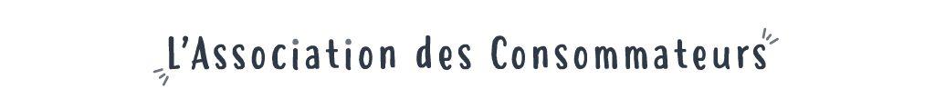 logo l'association des consommateurs